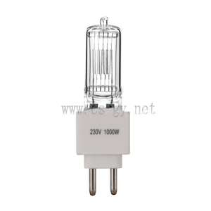 Halogen lamp G15 halogen search light lamp 230v 1000w